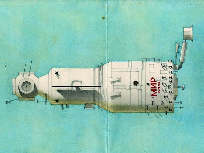 Frankfurt, Germany: Exhibition on Design for the Soviet Space Program