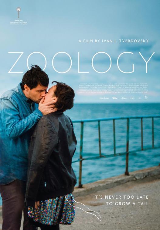 "Ivan Tverdovski's Film ""Zoology"" (Russia)"